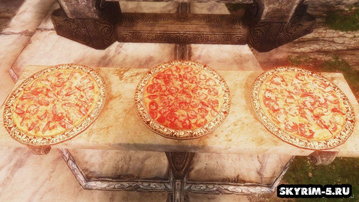 Пицца-манияМоды Скайрим > Прочее Скайрим