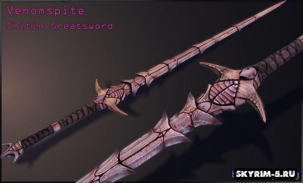 Kthonia's оружейный пак -