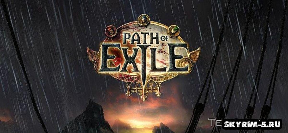 Пак оружия из Path of Exile -