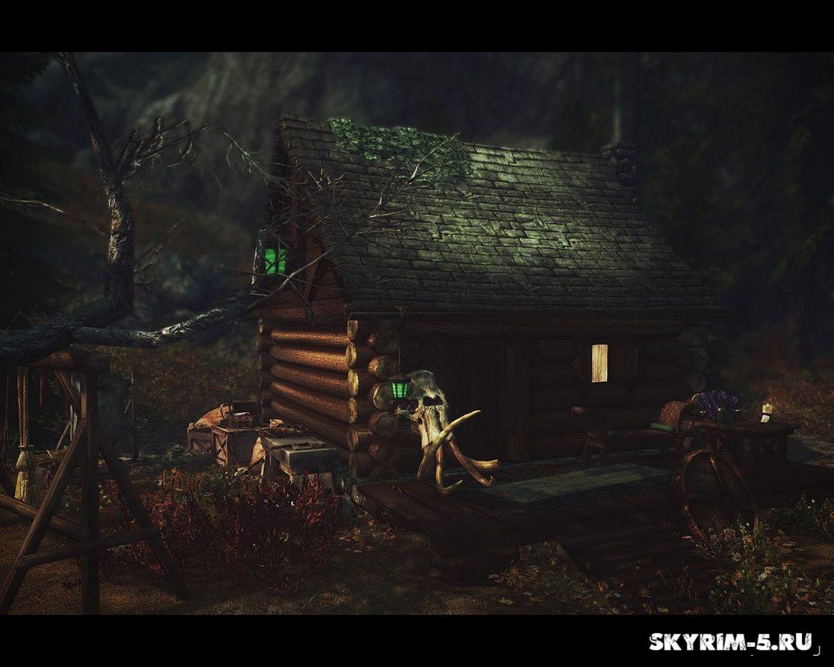 СкивудМоды Скайрим > Дома и локации Скайрим