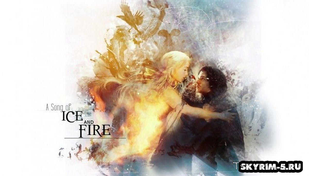 A Song of Ice and Fire (light version)Моды Скайрим > Звуки и музыка Скайрим