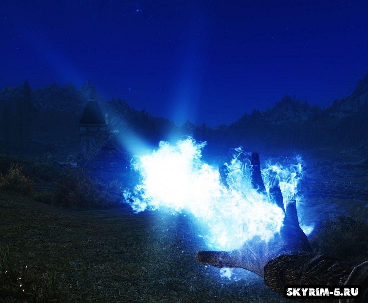 Заклинания синего пламени -