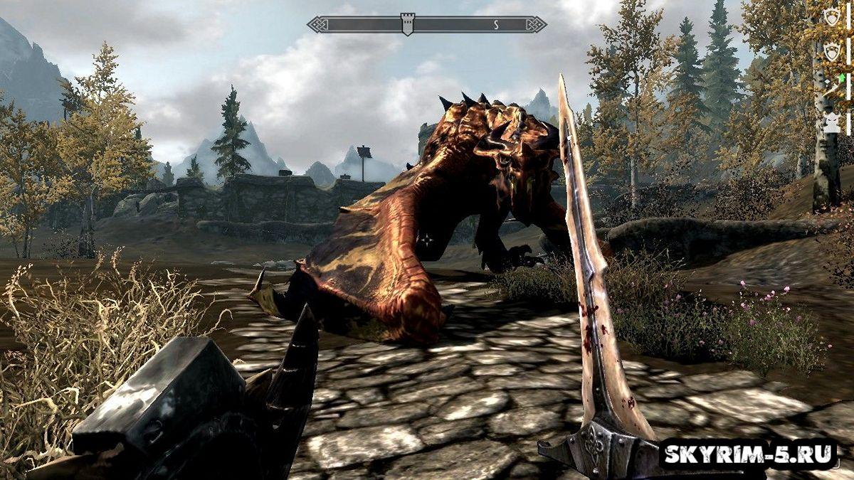 Призыв Драконов -