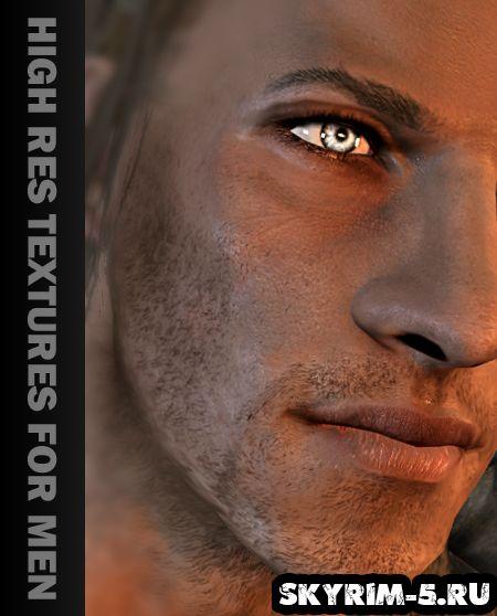 Реплейсер мужских тел + лица -