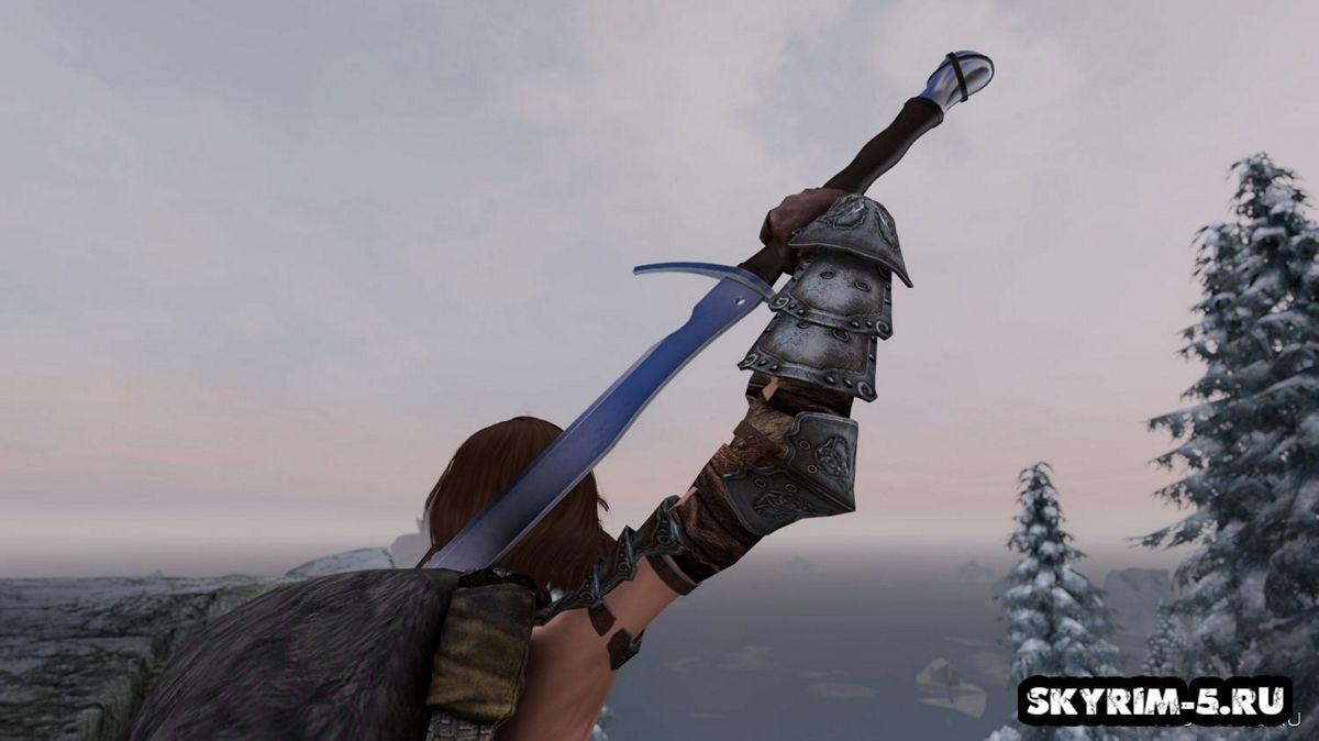 Ниофроейя - Новый меч -