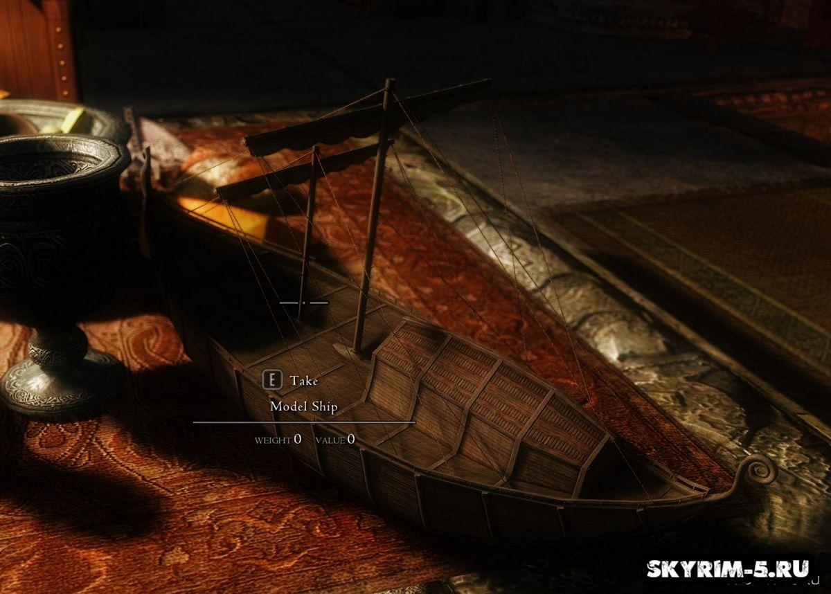 Модель кораблика HDМоды Скайрим > Косметические моды Скайрим