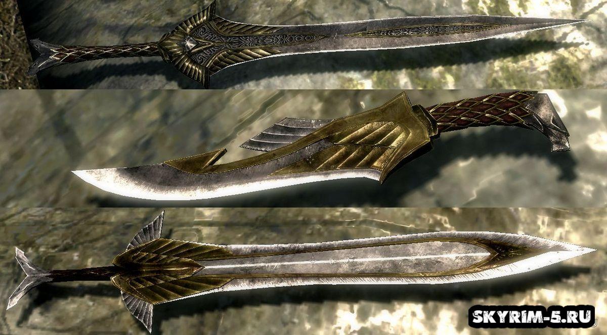 Ретекстур эльфийского оружияМоды Скайрим > Оружие Скайрим