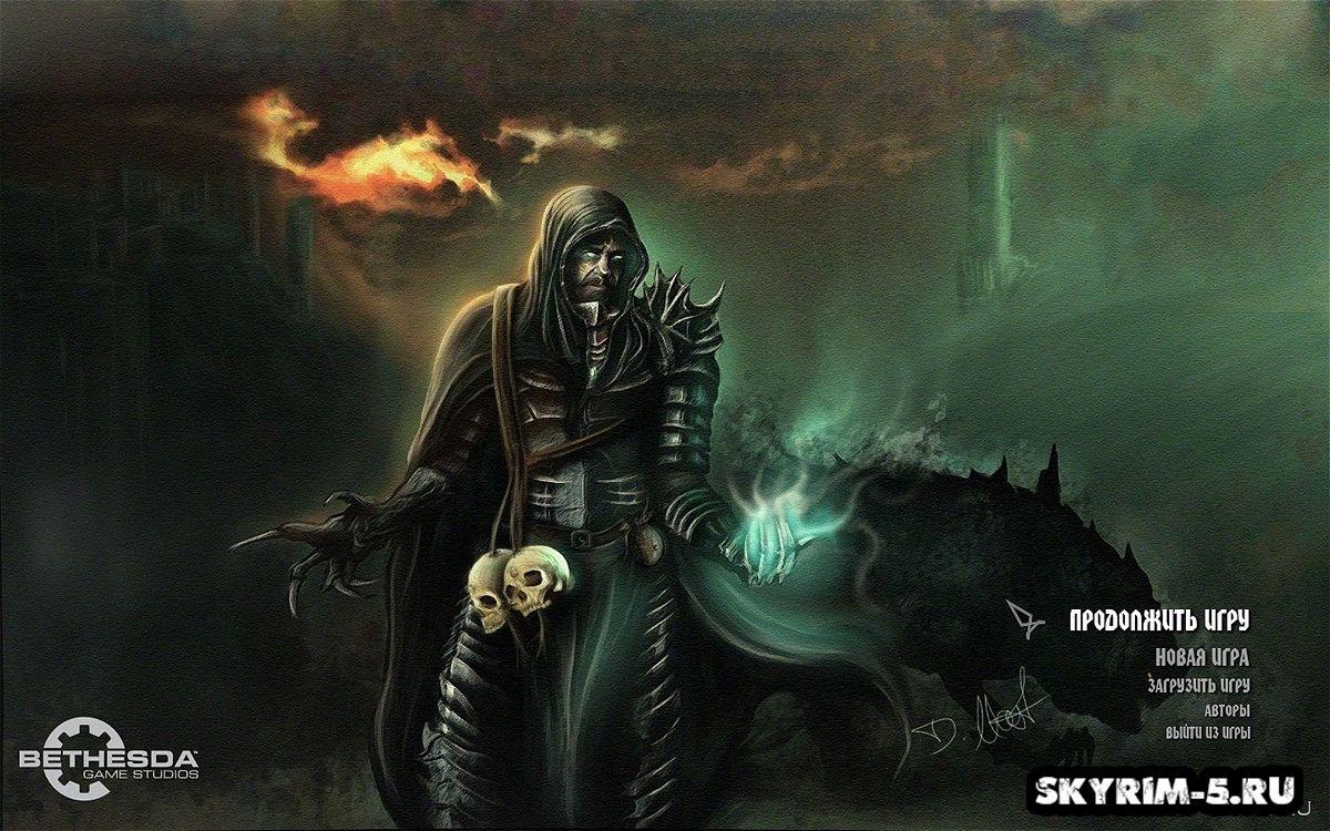 Black Mage (MainmenuWallper)Моды Скайрим > Косметические моды Скайрим
