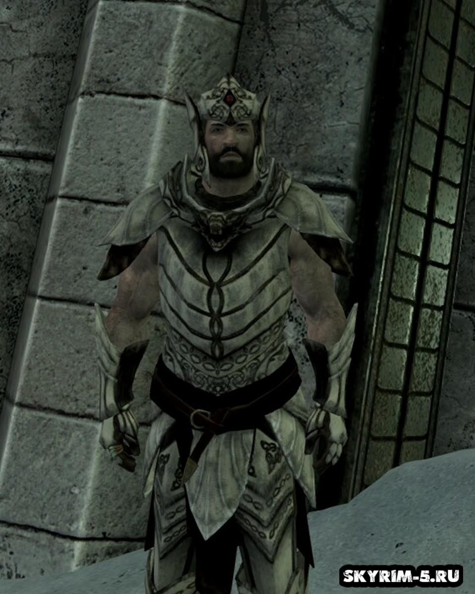 Древняя фалмерская броня -