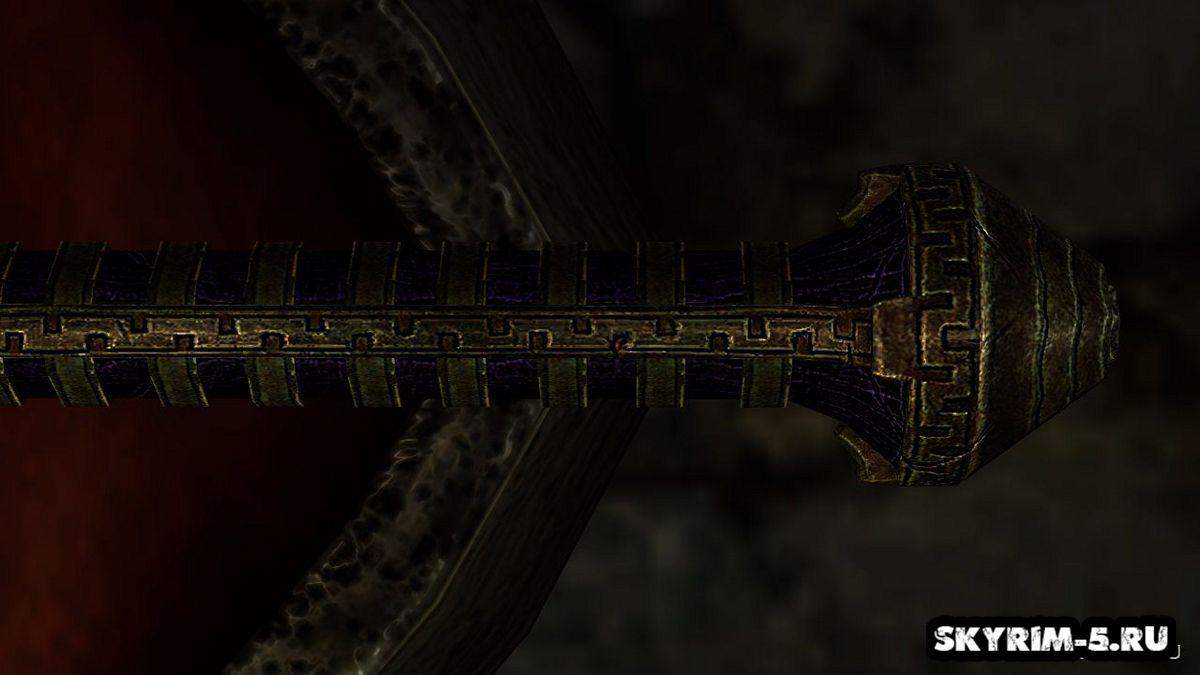 Этериевый меч -