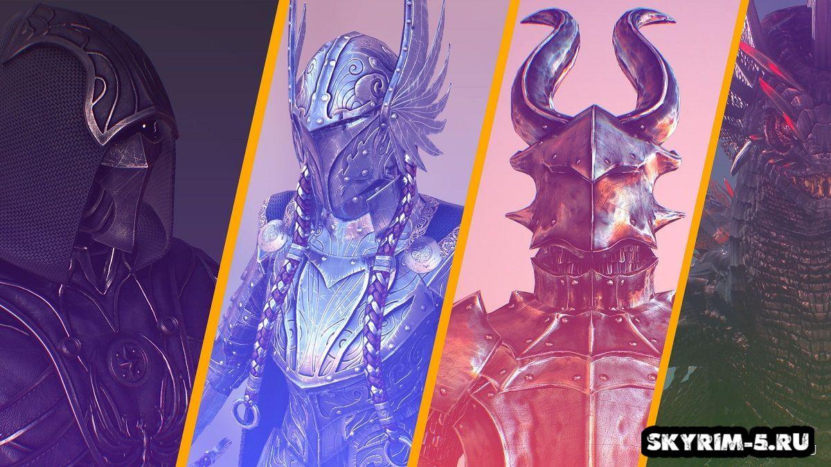 Мифическая броня и личный дракон от Zerofrost
