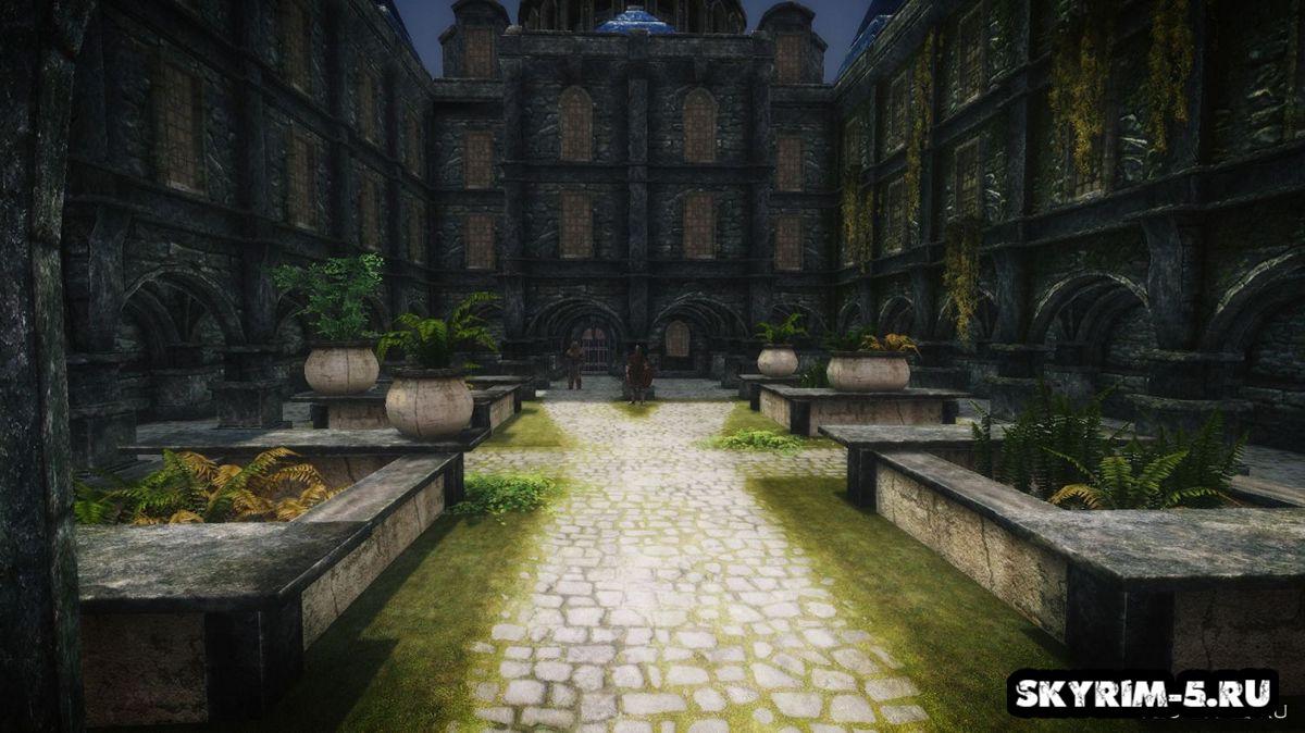 Внутренний двор для Синего ДворцаМоды Скайрим > Косметические моды Скайрим