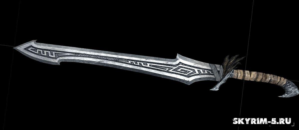 Новый нордский меч