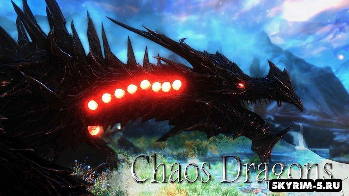Драконы ХаосаМоды Скайрим > Глобальные моды Скайрим