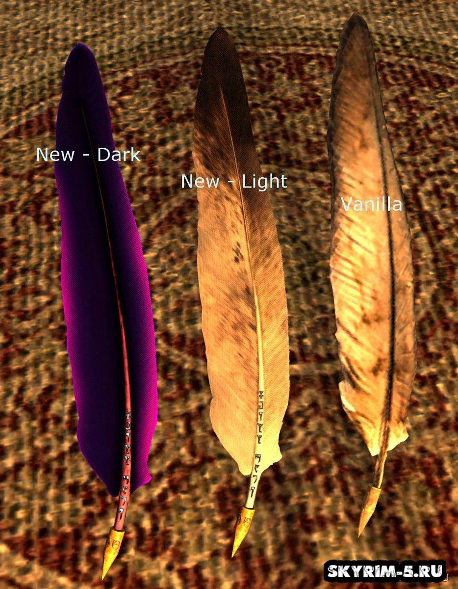 HD Двойственное перо -