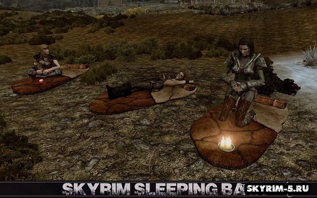 Спальные мешки Скайрима -