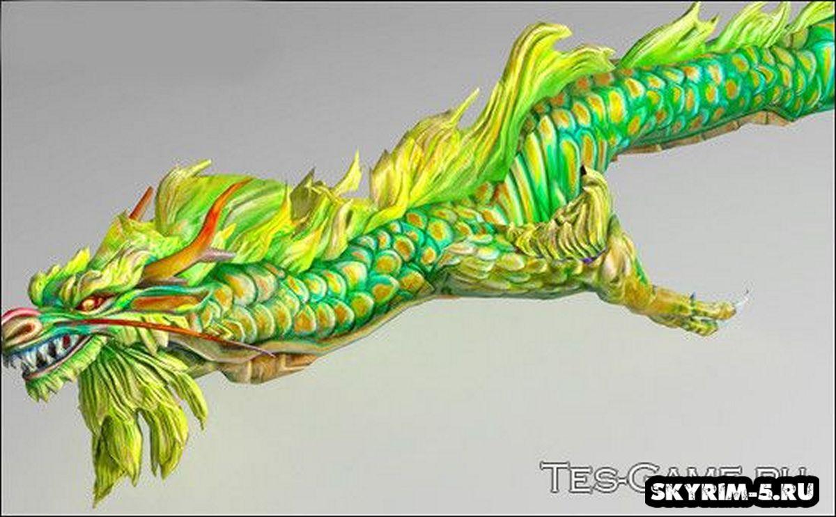 Китайские драконы -
