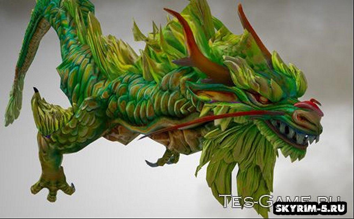 Китайские драконыМоды Скайрим > Прочее Скайрим