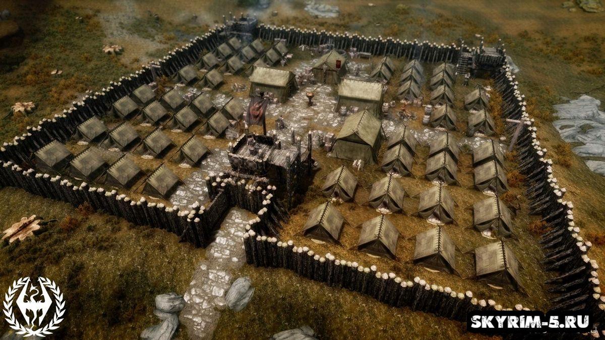 Лагерь АргентумМоды Скайрим > Дома и локации Скайрим