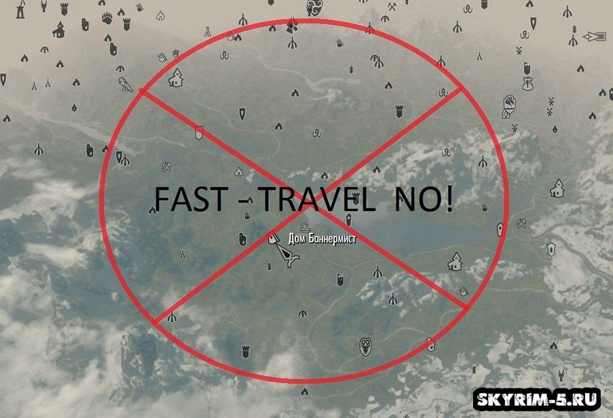 Отключение Fast TravelМоды Скайрим > Прочее Скайрим