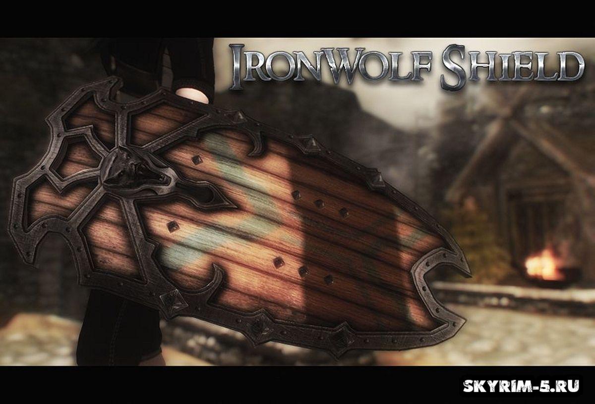 Щит Железного ВолкаМоды Скайрим > Броня и одежда Скайрим