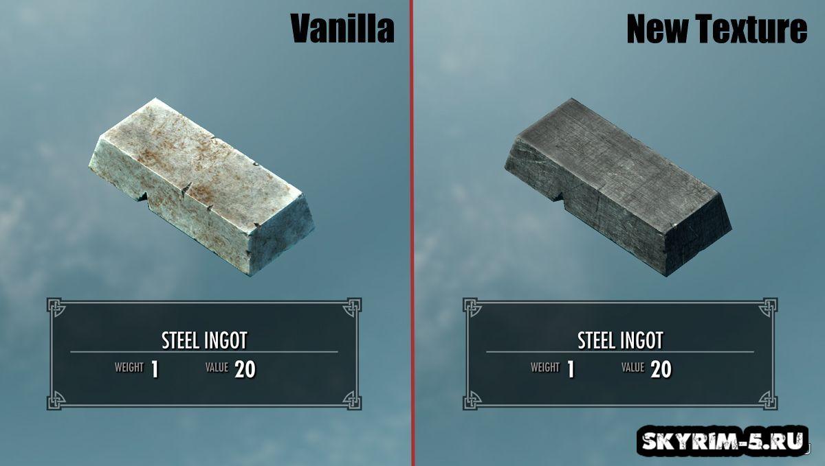 HD железные и стальные слитки -