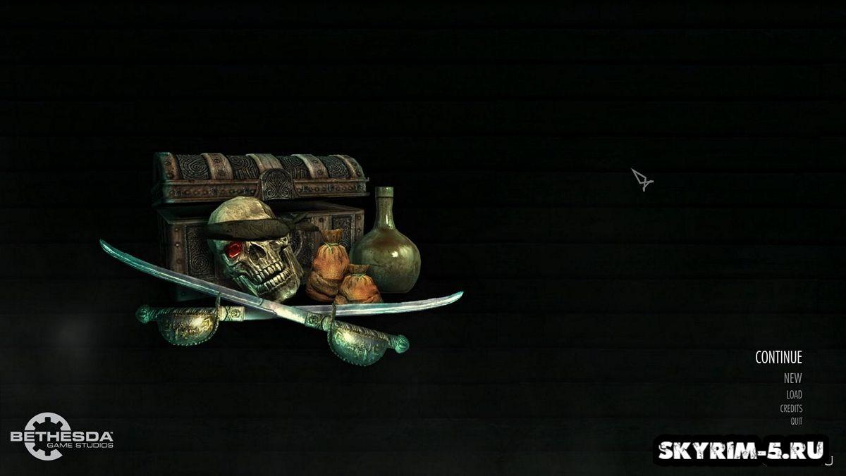 Пиратская тема -
