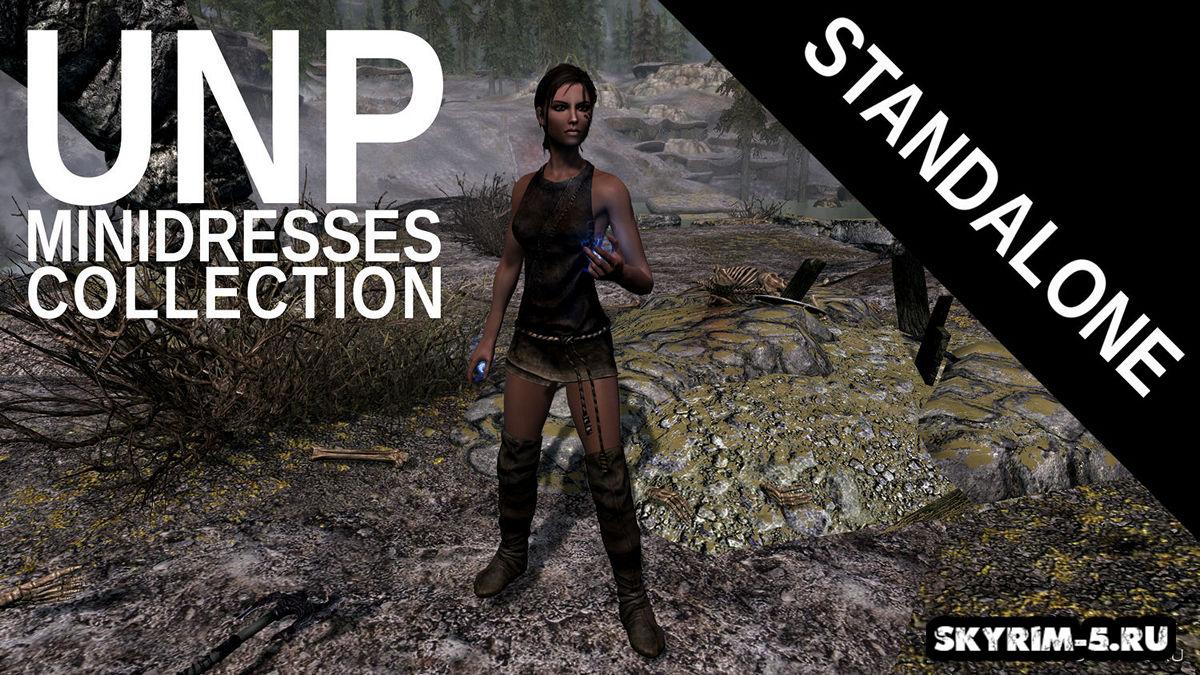 Автономные мини платья - UNP