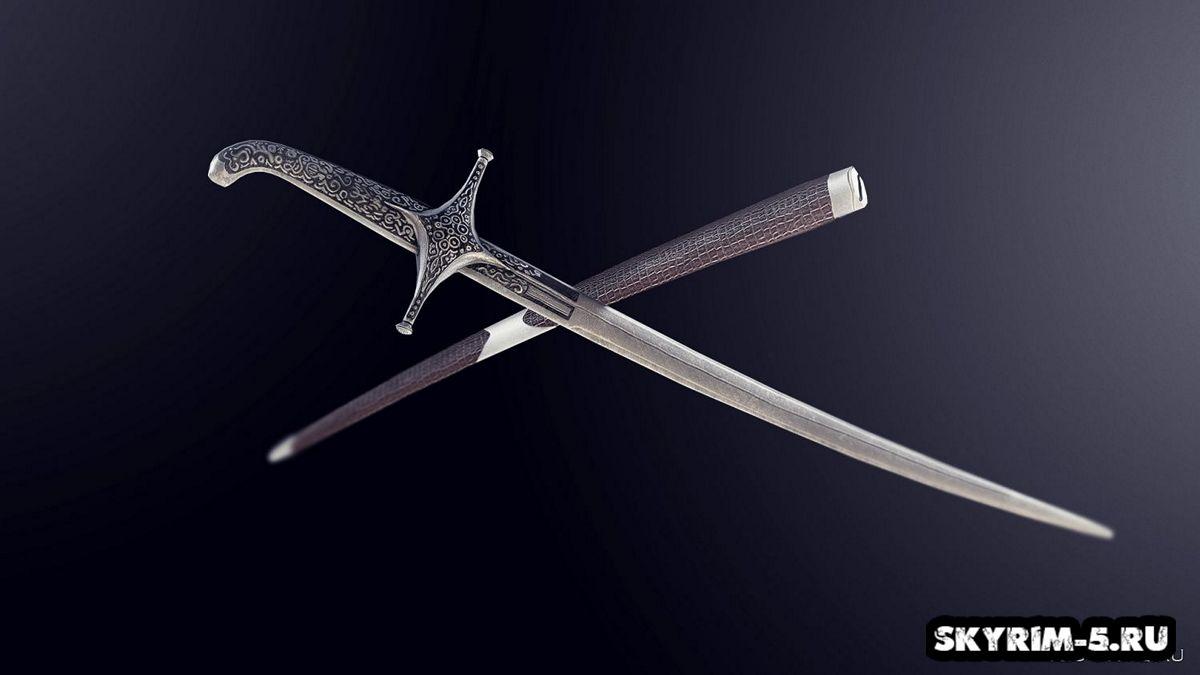 Редгардское снаряжение -