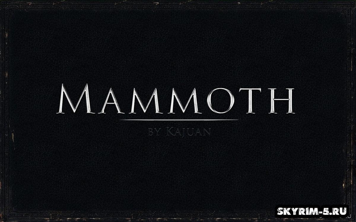 HD МамонтМоды Скайрим > Прочее Скайрим