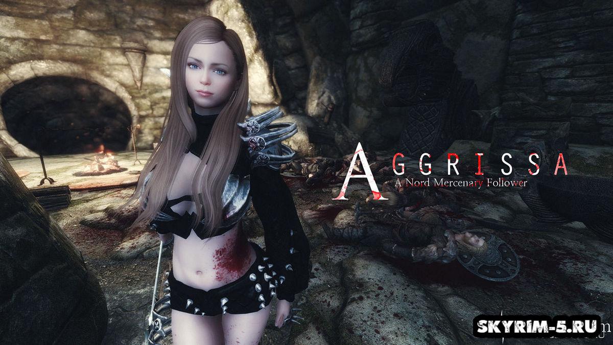 Аггриса