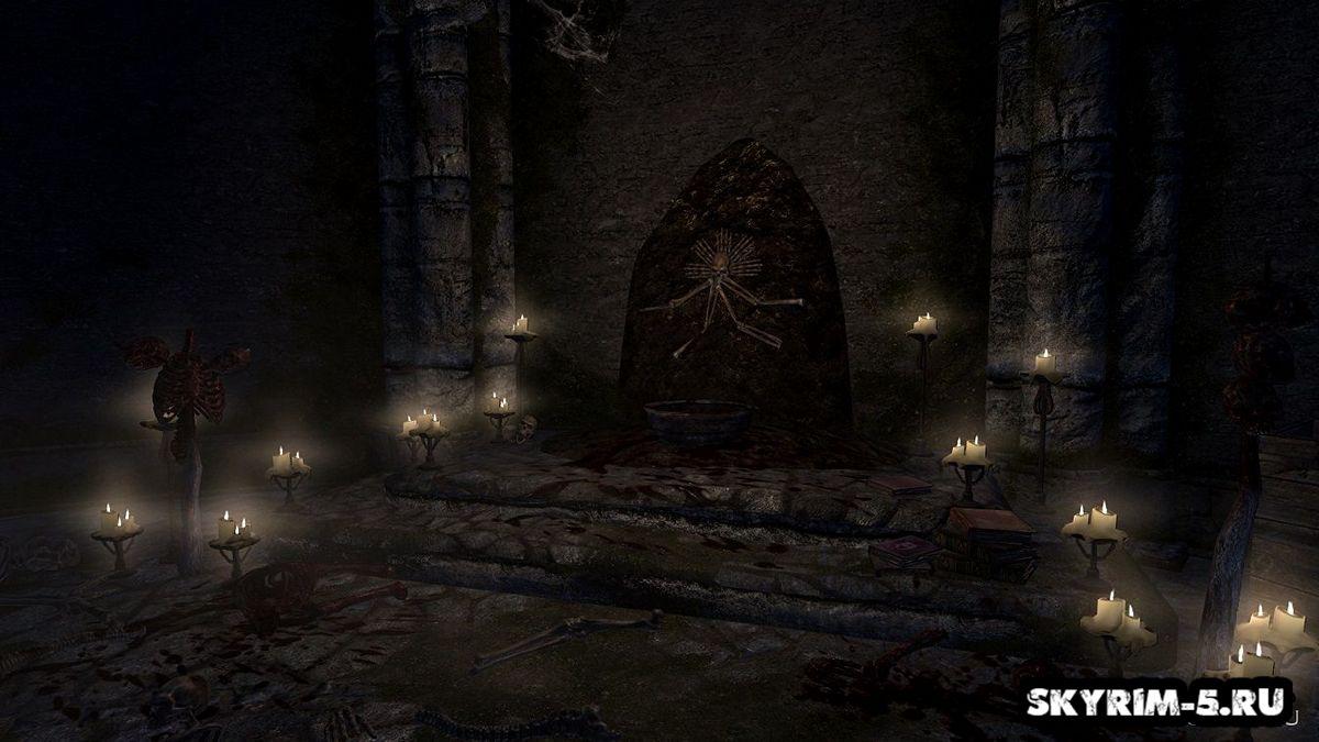 Демон Скайрима -
