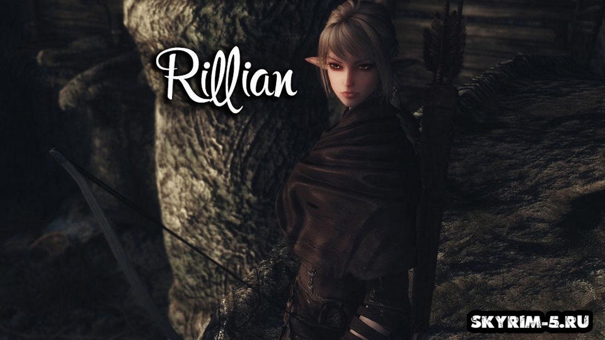 Валмиэль и Риллиан - эльфы спутники -