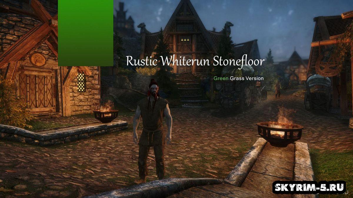 Ретекстур каменной плитки в Вайтране -