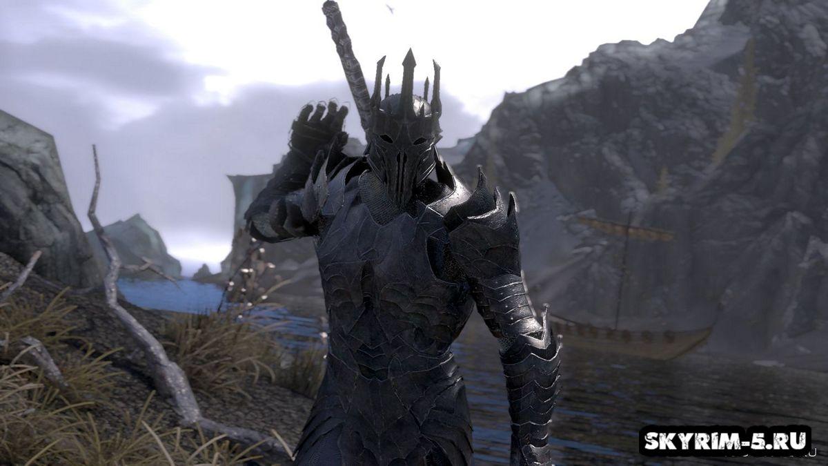 Доспехи Саурона