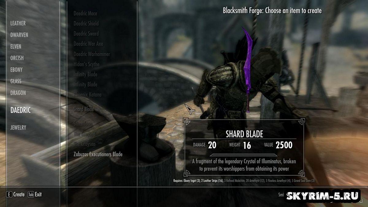 Shard Sword -