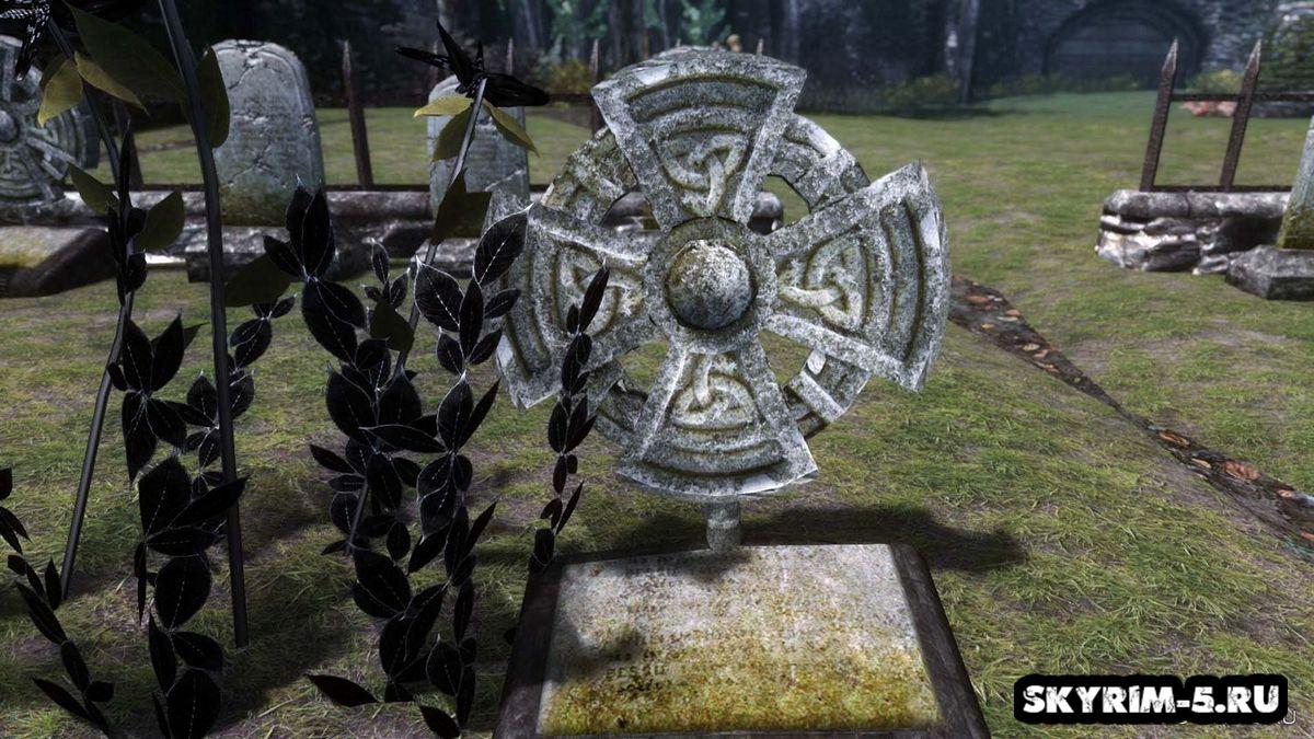 HD Кельтский камень -