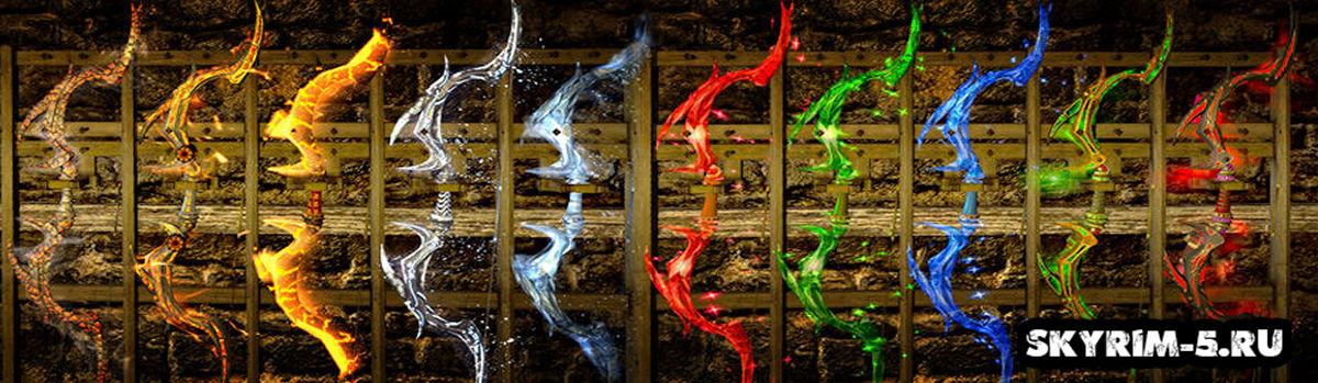 Необычные магические луки -
