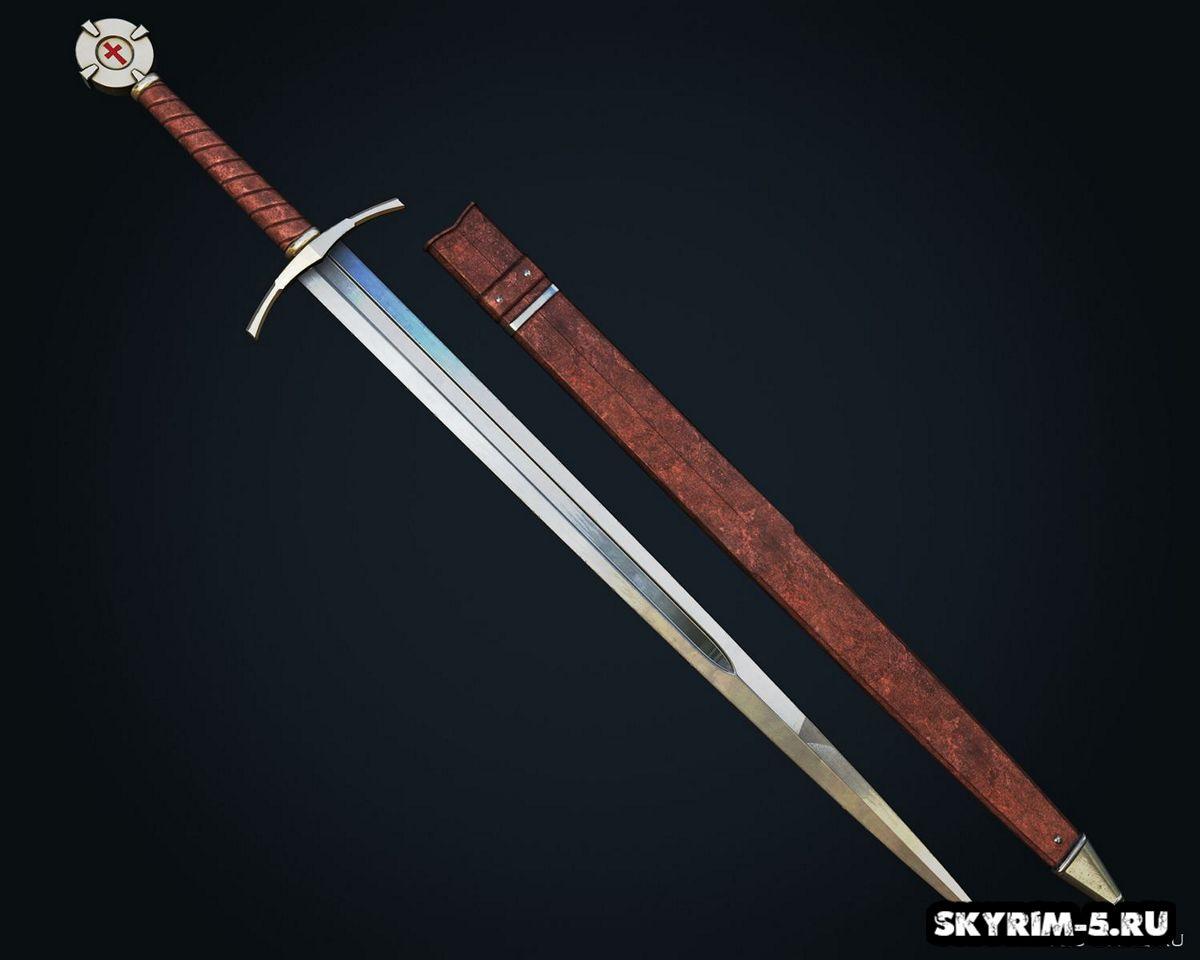 Ерлосунг - Рыцарский меч