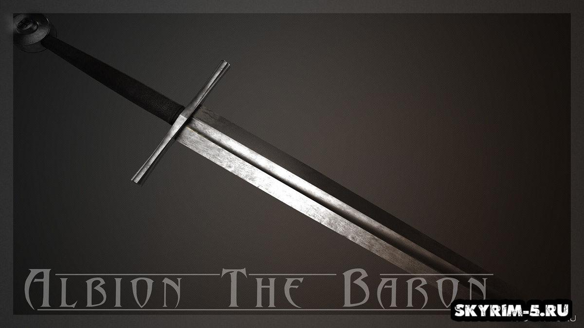 Барон - Альбион