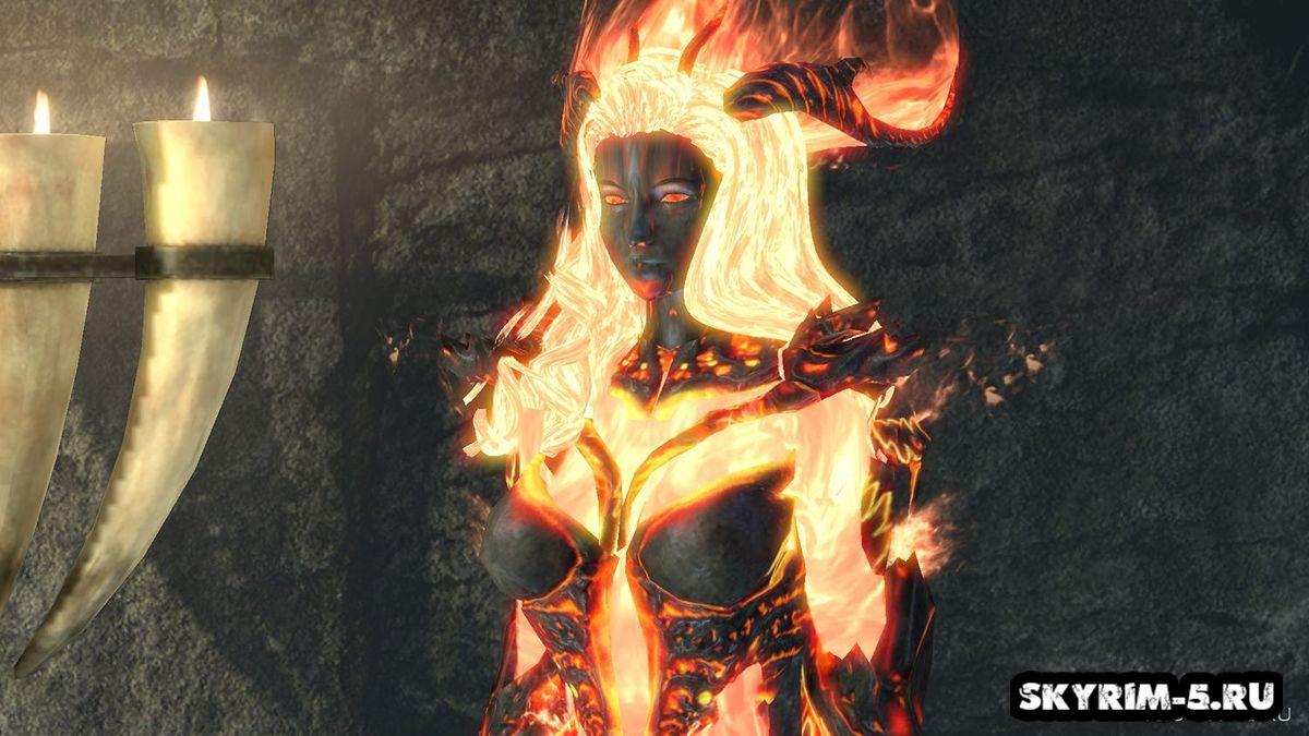 Лейин - Огненный атронах