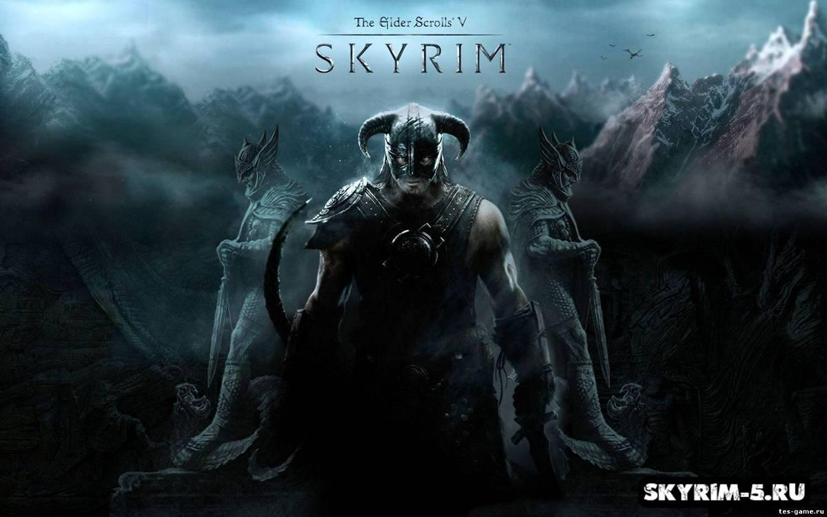 Skyrim Script Extender (SKSE)Моды Скайрим > Программы