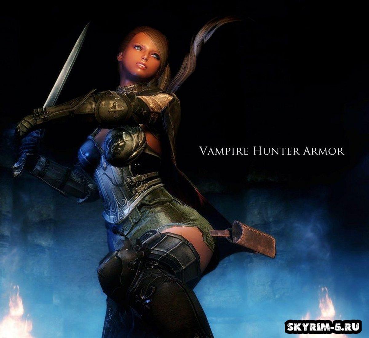 Одеяние Охотника на вампиров -