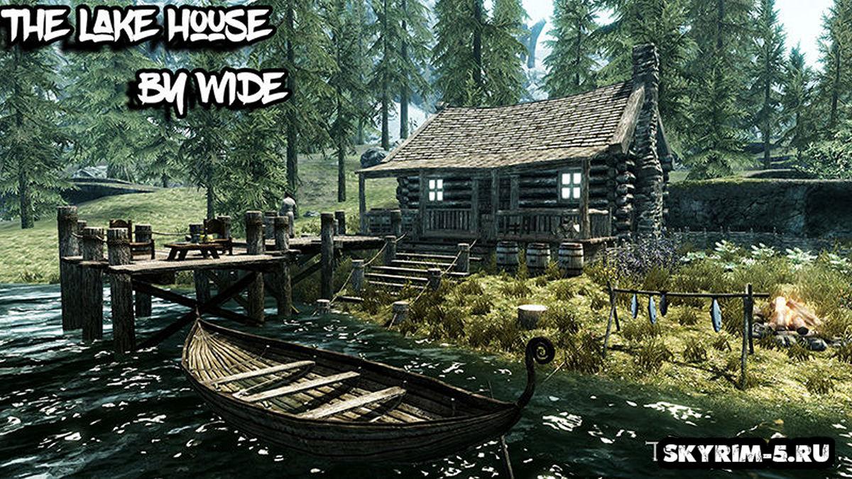 Домик у озера улучшенная версияМоды Скайрим > Дома и локации Скайрим