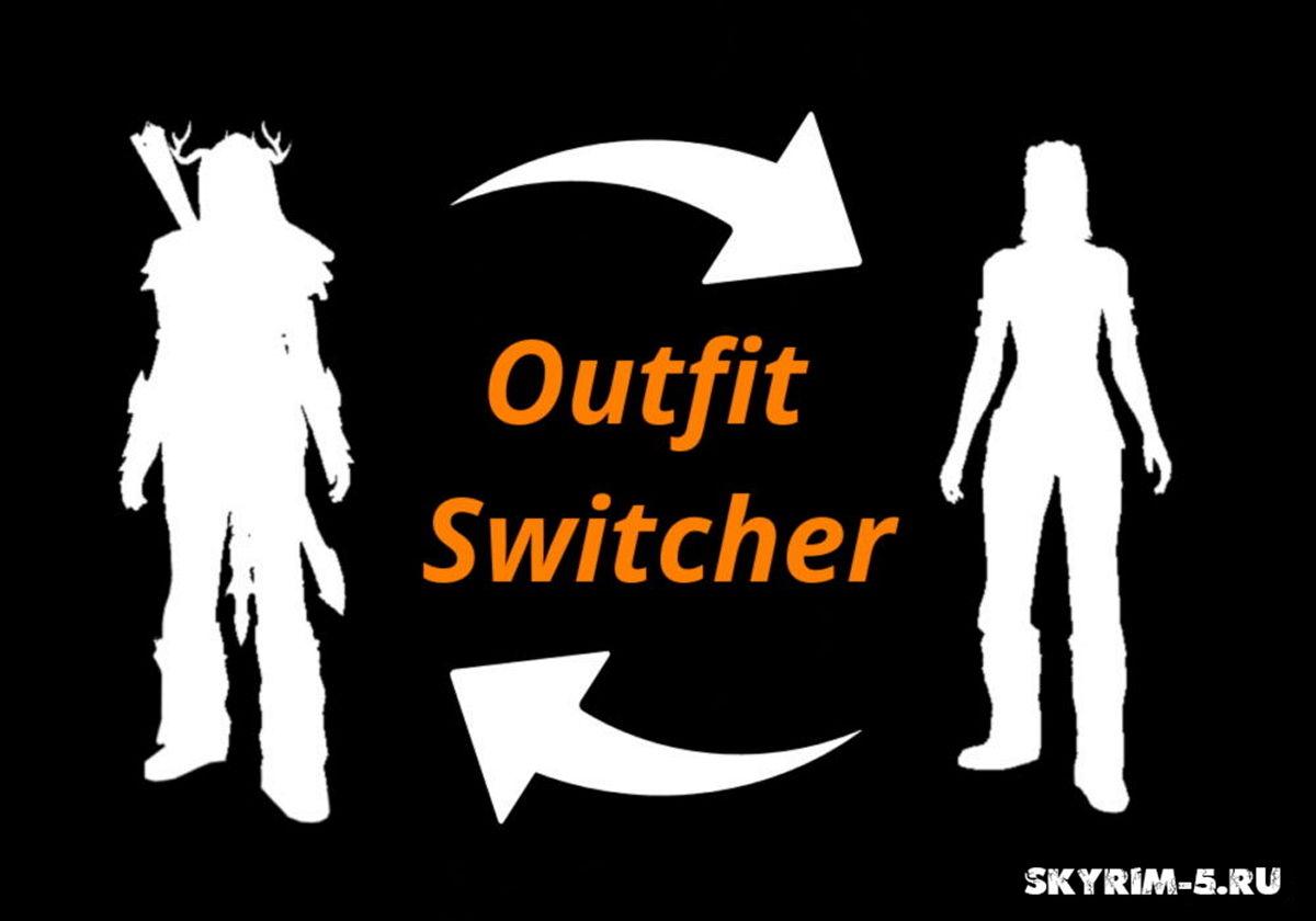 Переключатель набора экипировки / Outfit Switcher