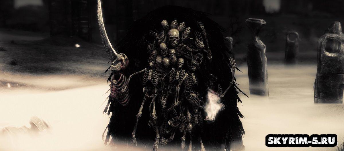 Владыка могилМоды Скайрим > Прочее Скайрим