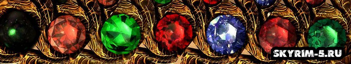 Brautiful Circlet StonesМоды Скайрим > Прочее Скайрим