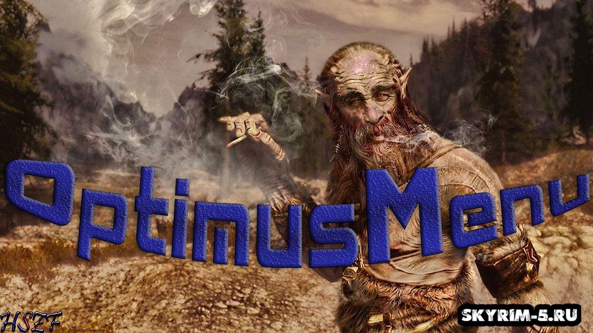 OptimusMenu -