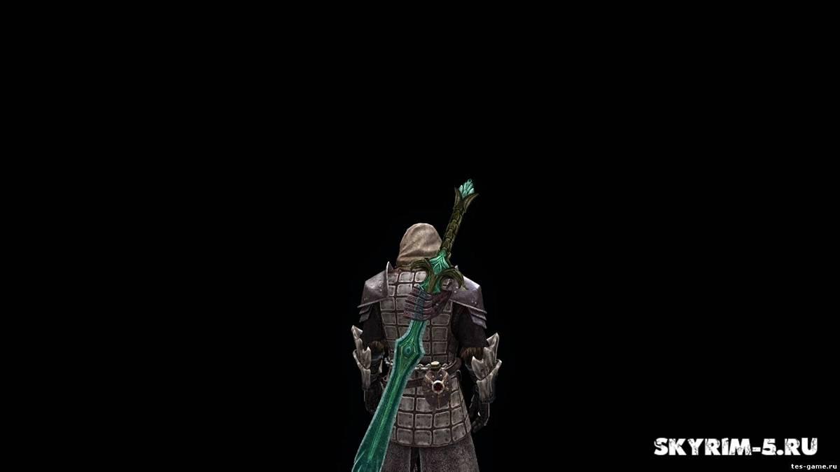 Ножны для всех двуручных мечей -