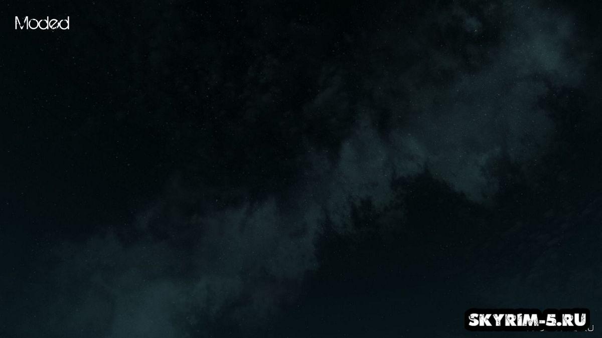Небо Скайрима -